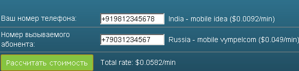 India-Russia-callbacker.png