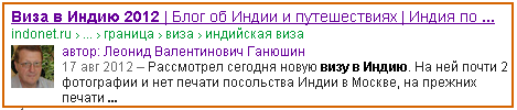 autor-google.png