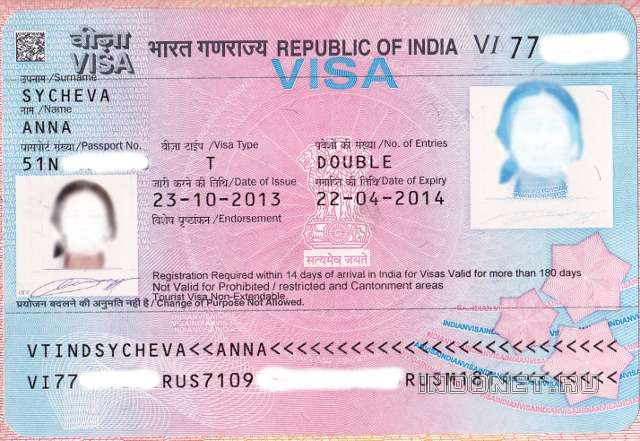 new_indian-visa-2013.jpg