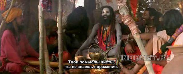 индийские йоги - кто они? - 2