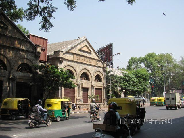 Заметки индомана. Бангалор