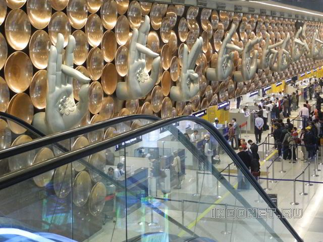 Дели - ворота Индии \ Аэропорт Дели