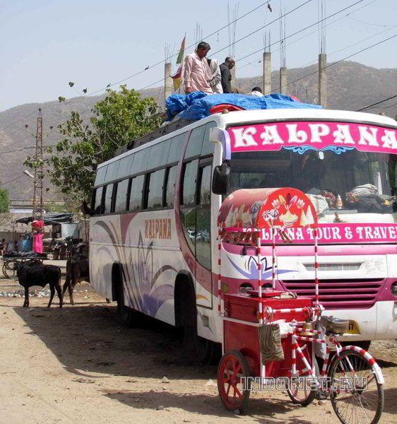Самоучитель по Индии. Автобусы, правила пользования