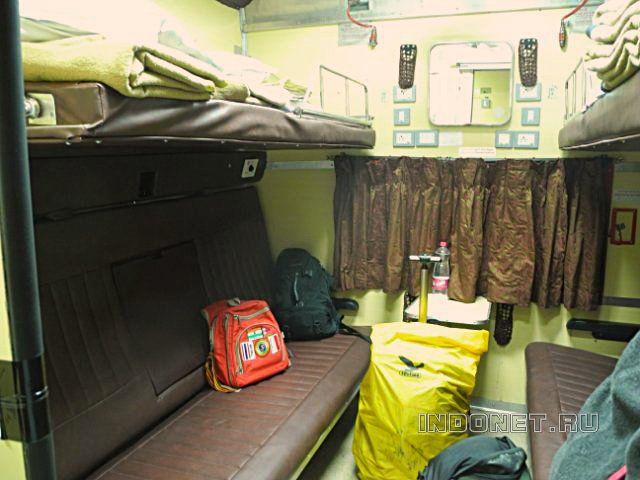 Индийский поезд, купе 1 класса