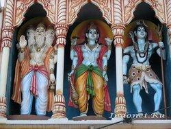Брахма, Вишну, Шива