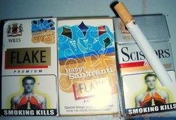 Дешевые сигареты в Индии