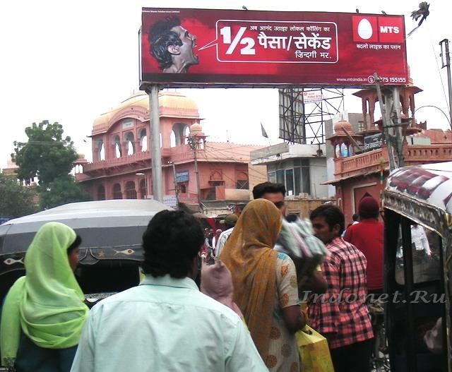 МТС в Индии