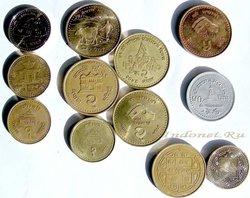 Непальские рупии, монеты