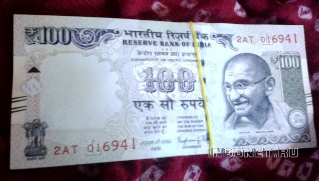 indian-rs-new-100.jpg