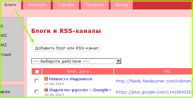 rsstranslator_add_rss.png