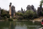 Thumb_China_Kunming_stone-forest-1.jpg