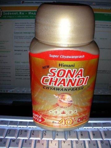 Sona Chandi - Чаванпраш Сона Чанди