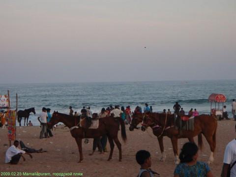 городской пляж Мамаллапурама