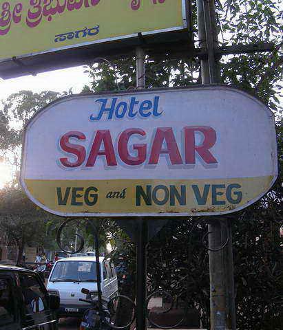 встречали много раз вегетарианский отель - отеля там нет, отелем зовется рестик