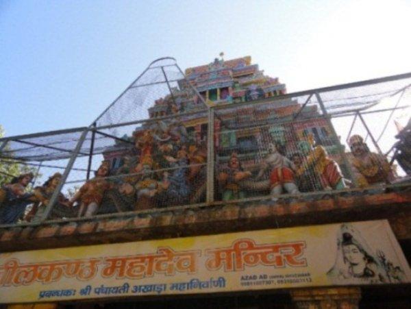 горный храм Шивы