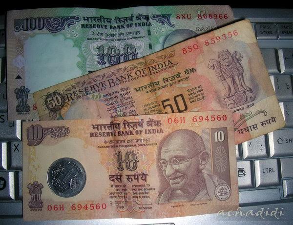161 индийская рупия за 100 рублей РФ