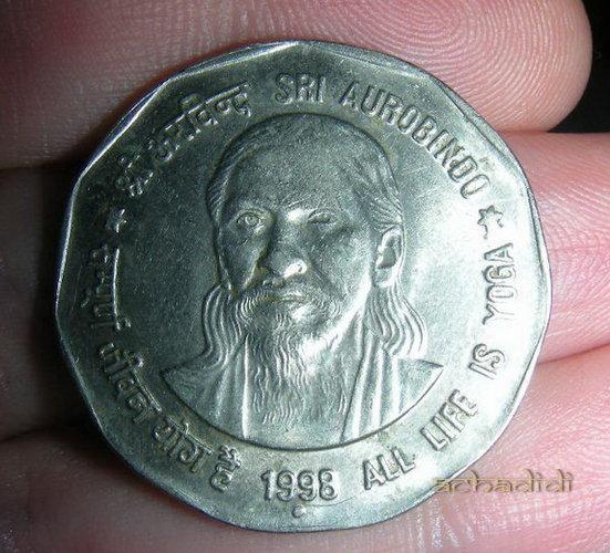 Шри Ауробиндо, юбилейная индийская рупия
