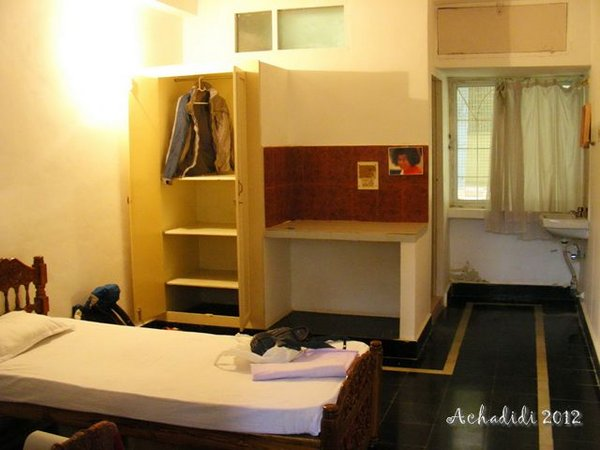 Моя комната в клинике доктора Рао