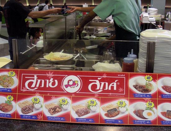 Бангкок, big c, типа меню