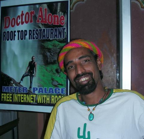 doctor alone -владелем одноименного ресторана и отеля Метер палас