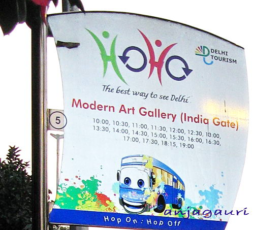 Автобусная остановка HoHo в Дели