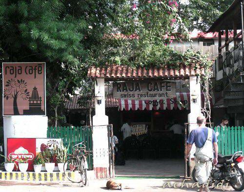 Раджа кафе в Каджурахо