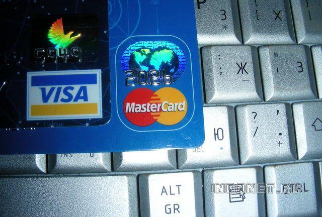 Купить в интернете дешево