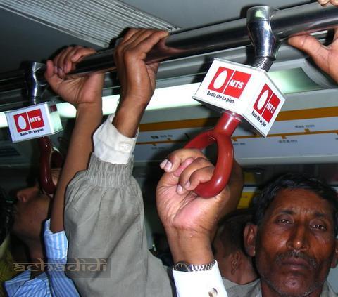 Реклама МТС в метро Дели, такая же в автобусах Индии тоже встречается