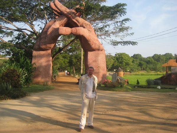 Агропарк недалеко от Матара, юг Шри Ланки