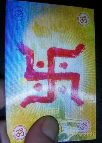 свастика- символ в Индии