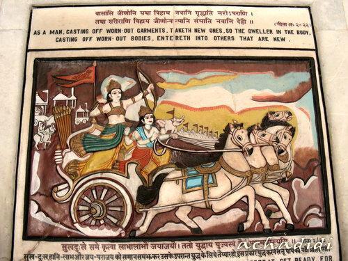 Росписи из Нью Вишванатха