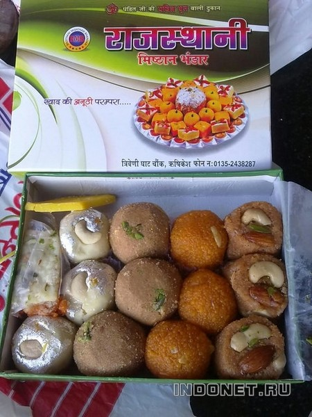 Diwali-indian-sweets.jpg