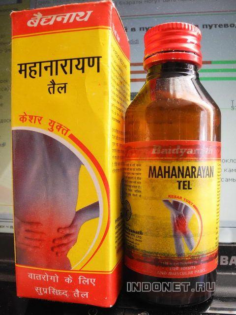 Изображение - Индийское лечение суставов ayurveda_Mahanarayan_oil