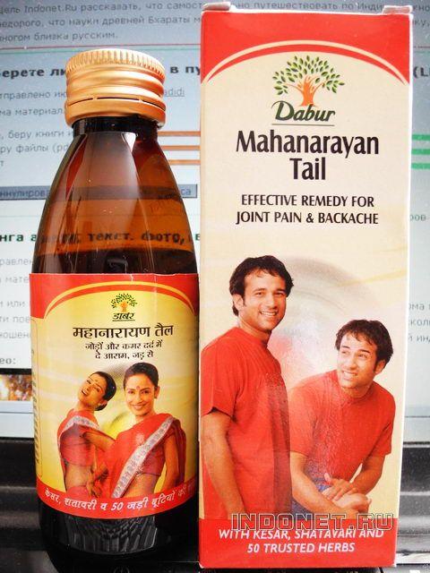 Изображение - Индийское лечение суставов ayurveda_Mahanarayan_tail