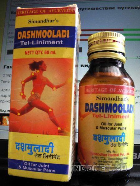 Изображение - Индийское лечение суставов ayurveda_dashmooladi