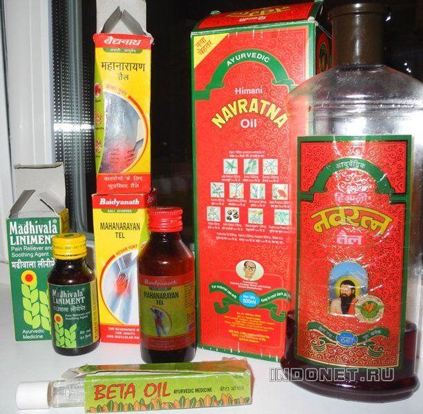 аюрведические масла, описание, фото, свойства