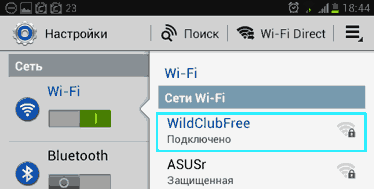 wi-fi-free-indonet2.png