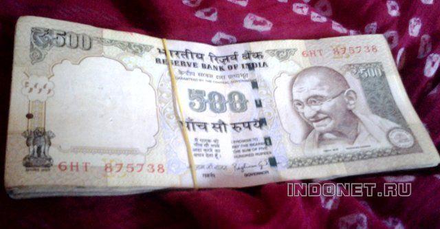 проблемы с наличными в индии