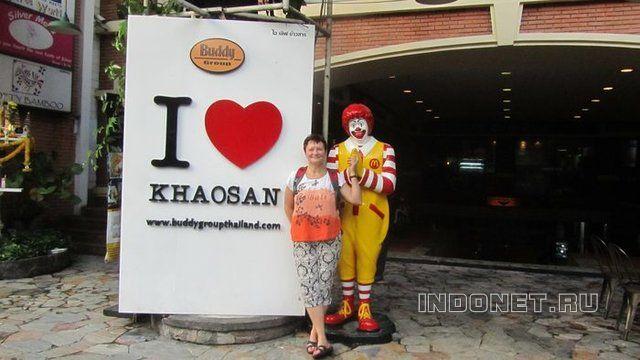 Таиланд в ноябре, Бангкок, КаоСан