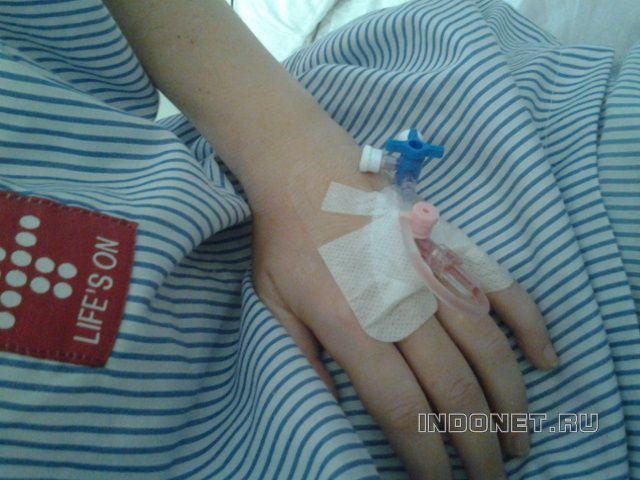 Страховка GVA и госпиталь в Гоа