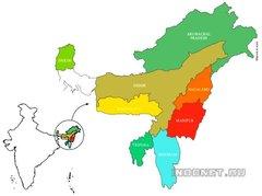 Делай на Северо-востоке - проект развития регионов Индии