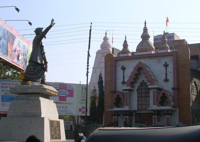 Аурангабад