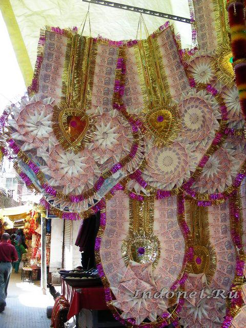 Рупии-украшения
