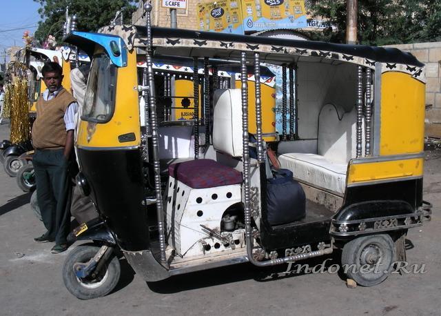 Мото-рикша большая