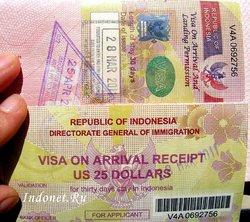 Виза Индонезии