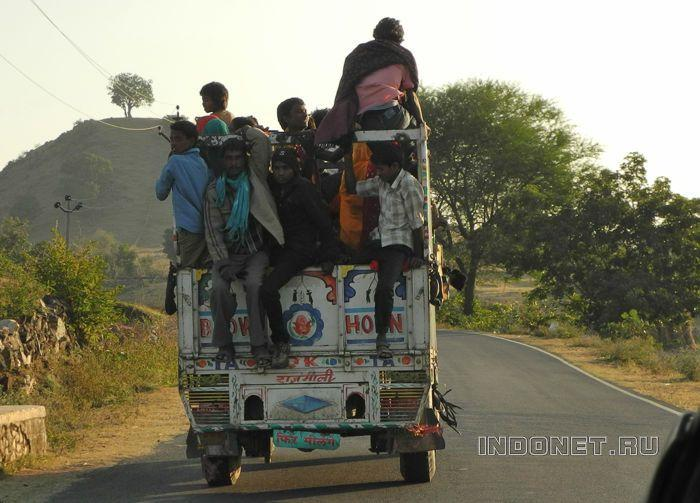 Как ездят в Индии