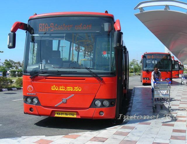 Бангалорский автобус