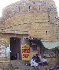 Бханг шоп