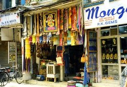 Магазины Дели