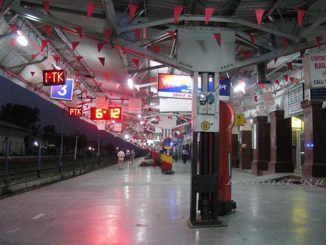 Вокзал в Патханкоте